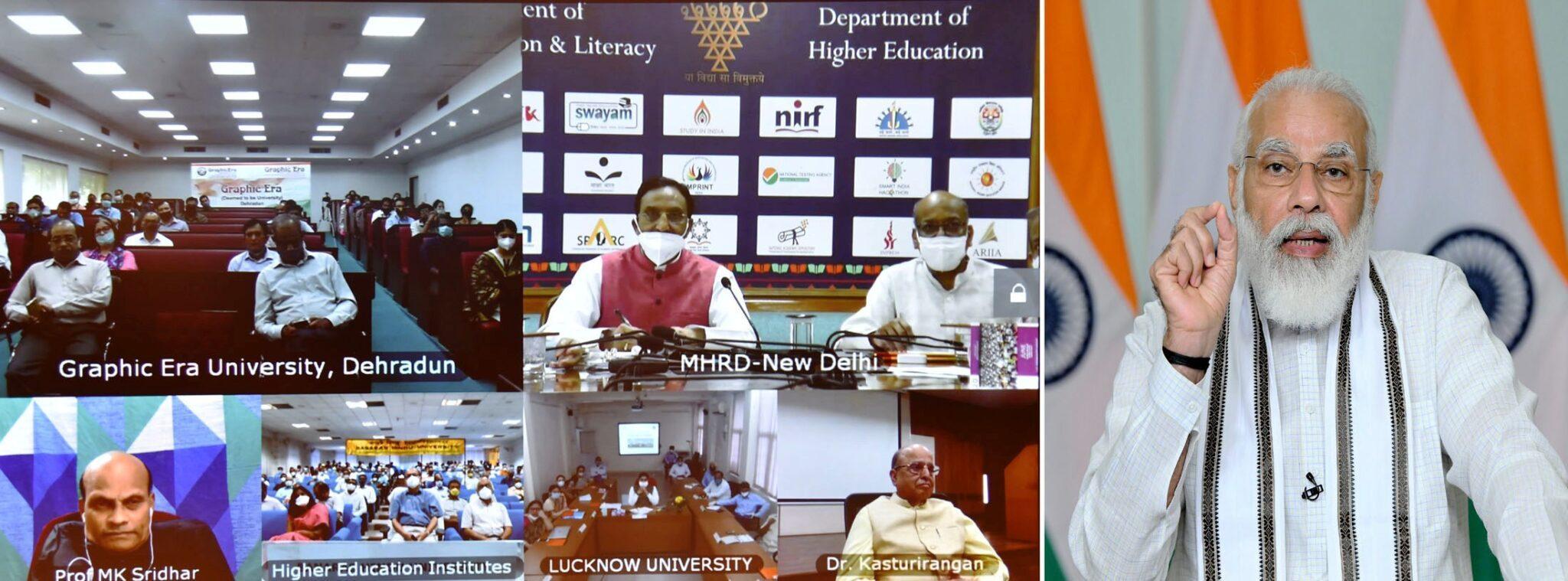 राष्ट्रीय शिक्षा नीति का लक्ष्य वर्तमान और आनेवाली पीढ़ियों को भविष्य के लिए तैयार करना है: प्रधानमंत्री