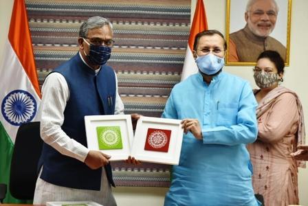 मुख्यमंत्री ने केंद्रीय वन एवं पर्यावरण मंत्री श्री प्रकाश जावड़ेकर से की भेंट