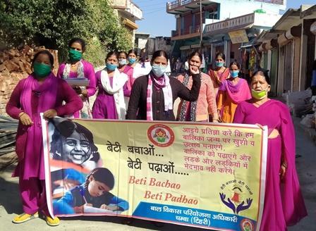 एकता दिवस पर रैली निकालकर बेटी बचाओ बेटी पढ़ाओ के नारे से जागृत किया