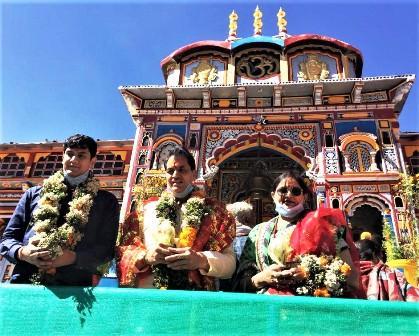 विधानसभा अध्यक्ष ने भगवान बद्रीविशाल से की पूरे देश और विश्व को कोरोना महामारी से मुक्ति दिलाने के लिए प्रार्थना