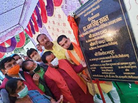Cooperative Minister inaugurated Women's Bank in Pithoragarh