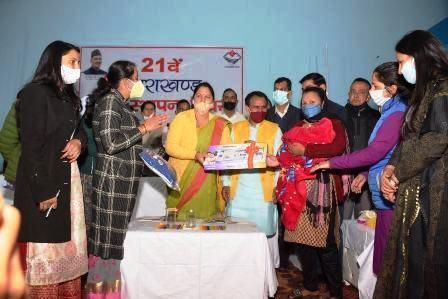 Multipurpose Hall New Tehri Harshalas celebrated state foundation day