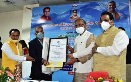 दून विश्वविद्यालय में उच्च शिक्षा के क्षेत्र में उत्कृष्ट योगदान देने वाले चार शिक्षक डॉ. भक्त दर्शन उच्च शिक्षा गौरव पुरस्कार से सम्मानित