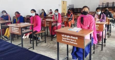 Launch of National Service Scheme Unit in Government College Pokhari
