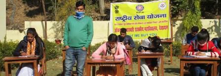 प्रदेश भर के विश्वविद्यालयों एवं राजकीय महाविद्यालयों में आयोजित की गई प्रतियोगिता