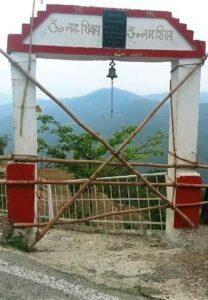 सील किया गया छाती गाँव का मुख्य द्वार