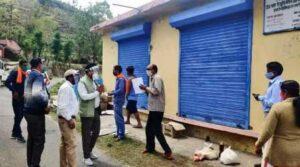 वर्तमान विधायक डॉ. नेगी ने दिए गांव को 27 राशन किट