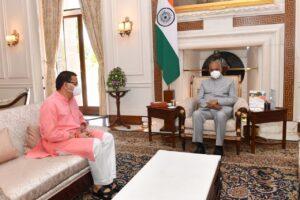 राष्ट्रपति श्री रामनाथ कोविंद जी से की शिष्टाचार भेंट