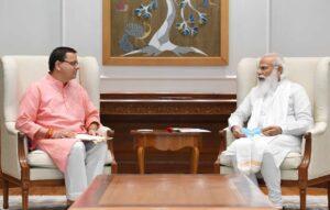 मुख्यमंत्री पुष्कर सिंह धामी ने प्रधानमंत्री से शिष्टाचार भेंट की