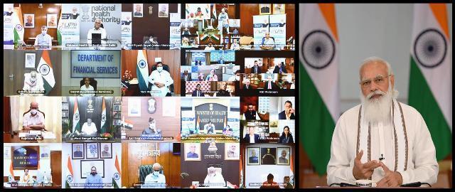 'ई-रुपी'डिजिटल पेमेंट सॉल्यूशन प्रधानमंत्री ने किया लॉन्च