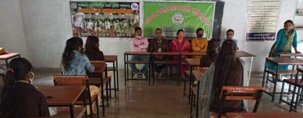 आजादी का अमृत महोत्सव कार्यक्रम के अंतर्गत महाविद्यालय पाबौ में मनाया गया हिंदी दिवस