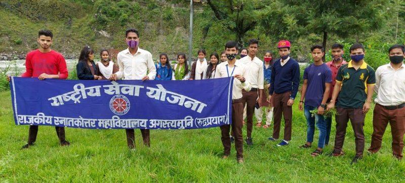 राष्ट्रीय सेवा योजना स्थापना दिवस के उपलक्ष में एक दिवसीय शिविर का आयोजन