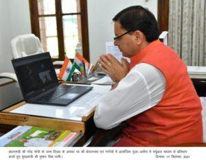 मुख्यमंत्री श्री पुष्कर सिंह धामी ने शुक्रवार को प्रधानमंत्री श्री नरेंद्र मोदी के जन्म दिवस के अवसर पर श्री केदारनाथ एवं गंगोत्री में आयोजित पूजाअर्चना में वर्चुअल माध्यम से प्रतिभाग किया।