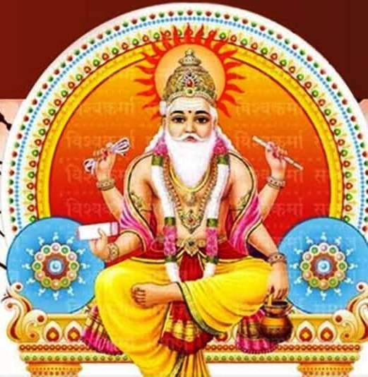 विश्वकर्मा दिवस विशेष: हिंदू धर्म, संस्कृति और साहित्य में प्रकृति के प्रत्येक अवयव का महत्व है
