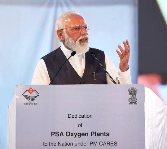 पीएम केयर्स के तहत स्थापित 35 पीएसए ऑक्सीजन संयंत्र राष्ट्र को समर्पित, देवभूमि से मेरा मन, कर्म, सत्व और तत्व का नाता: श्री नरेंद्र मोदी